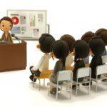 口コミで広がる、人気セミナー講師になるには?